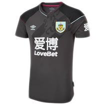Burnley FC 20-21 Away Kit